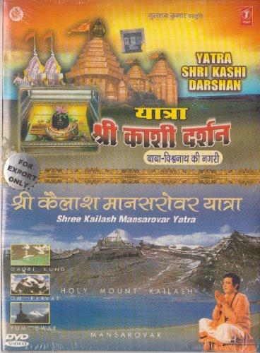 yatra-shri-kashi-darshan-shree-kailash-mansovar-yatra