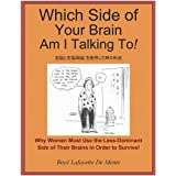 Which Side of Your Brain Am I Talking To? - The Advantages of Using Both Sides of Your Brain! (English Edition)