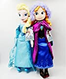 Frozen 20''Sisters Doll Set Featuring Plush Dolls of Anna and Elsa about 50cm Kids Gifts