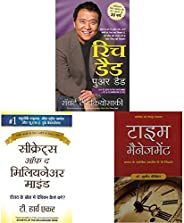 Rich Dad Poor Dad - 20Th Anniversary Edition + Secrets Of The Millionaire Mind + Time Management (Hindi) (Set
