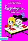 """Afficher """"Bogueugueu est amoureux"""""""