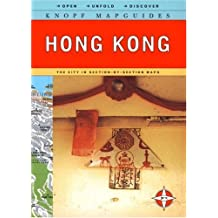 Knopf MapGuide: Hong Kong (Knopf Mapguides)