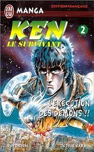 Hokuto No Ken - Ken le survivant Edition simple Tome 2