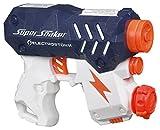Supersoaker Nerf - 336931480 - Pistolet et Fusil à Eau Electro Storm