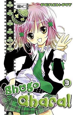 Shugo Chara! 03