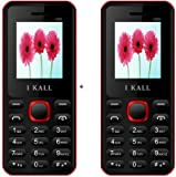 I Kall K66 set of 2 Dual Sim Mobiles (Red & Red)
