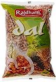 #2: Rajdhani Rajma Chitra, 1kg