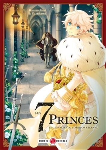 Les 7 princes et le labyrinthe millénaire - Spin off: Le chevalier du corridor éternel