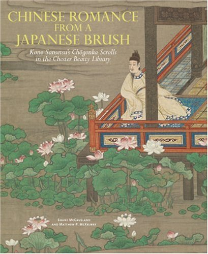 chinese-romance-from-a-japanese-brush-by-shane-mccausland-2009-12-16