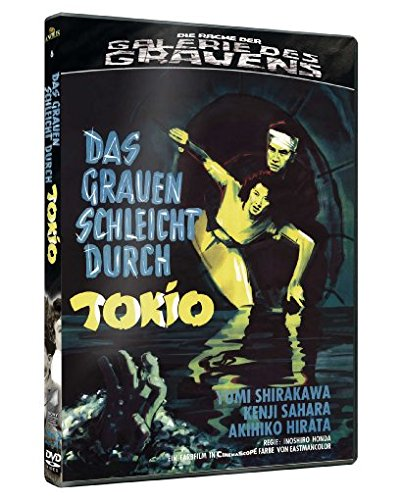 das-grauen-schleicht-durch-tokio-die-rache-der-galerie-des-grauens-6-dvd-alemania-blu-ray
