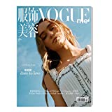 VOGUE ME服饰与美容(Lily-Rose Depp封面,2017年02月刊)