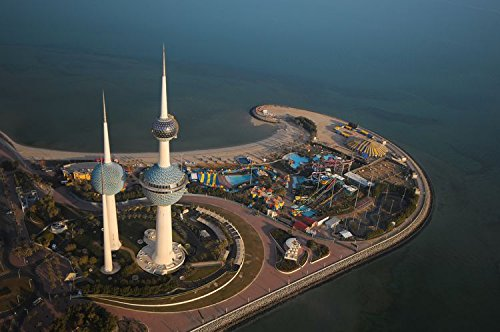 lunaprint Kuwait Towers from The Sky Asia Home Decor Art Wall Poster 66 X 43 cm - Kuwait Towers