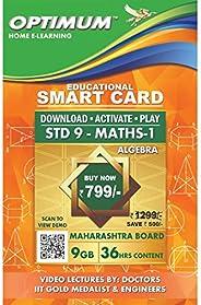 Optimum Educators Std 9 MH Board Maths 1 - Algebra Smart Card