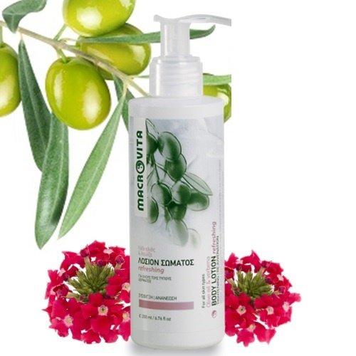 macrovita-body-lotion-refreshing-olive-oil-verbena-200-ml