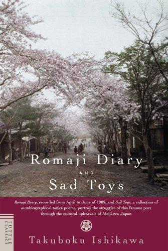Shinoda the best amazon price in savemoney romaji diary and sad toys fandeluxe Choice Image