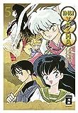 Inu Yasha New Edition 05 - Rumiko Takahashi