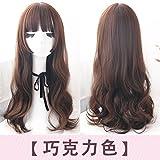 WIAGHUAS Perücke langes lockiges Haar Perücken langes gerades Haar natürliche realistische Liu Hai Haar-Sets,Schokolade Farbe