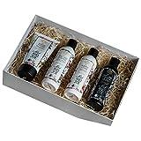 SISI AND JOE - Body Box, 4 Produkte / Geschenkeset - Hautpflege aus Österreich - vegan &...