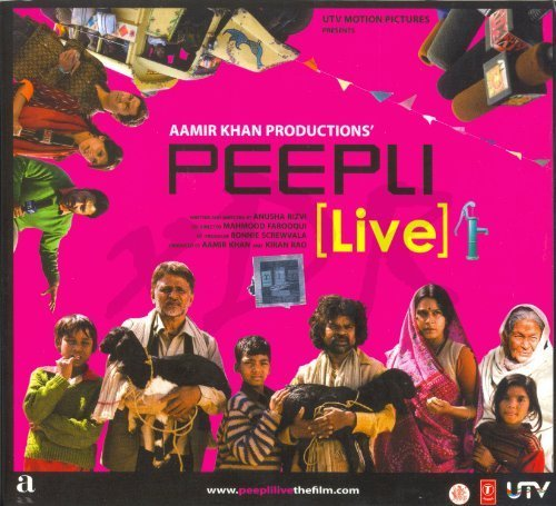 peepli-live-new-hindi-film-songs-bollywood-movie-soundtrack-indian-cinema-music-cd-by-nageen-tanvir-