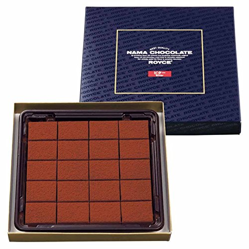 Royce' Nama Chocolate Bitter Free Shipping From Hokkaido [Free Royce' Gift-wrap Included]