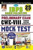 #8: Kiran's IBPS Bank PO/MT/SO Preliminary CWE VIII Mock Test - 2264