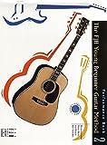 fjh Junge Beginner Guitar Gitarre Methode: Leistung Buch 2–Sheet Music