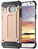 Coolden Samsung Galaxy S7 Hülle, Premium [Armor Serie] Militärstandard Outdoor Stoßfest Armor Case Tough Silikon TPU Bumper Schutzhülle für Samsung Galaxy S7 Handyhülle (Rosegold)