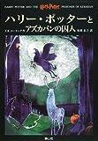 Seizansha 12/07/2001