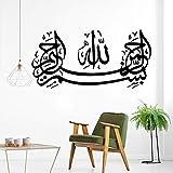 Nette Islam Kinderzimmer Wandaufkleber Vinyl Kunst Decals Decor Wohnzimmer Schlafzimmer Abnehmbare Wasserdichte Wandkunst Aufkleber Braun L 43 cm X 87 cm