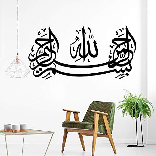 Nette Islam Kinderzimmer Wandaufkleber Vinyl Kunst Decals Decor Wohnzimmer Schlafzimmer Abnehmbare Wasserdichte Wandkunst Aufkleber Schwarz L 43 cm X 87 cm - Nabendeckel Jeep Schwarz