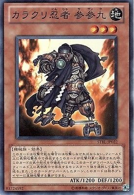 Yu Gi Oh STBL-JP022 - Karakuri Ninja mdl 339