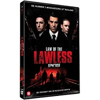 Film - Law of the lawless 4 DVD