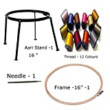 #1: Combo Aari Work Stand, Aari Embroidery Frame Stand, Maggam Work Stand,Tambour Stand & Wooden Hoop, Embroidery Fame Stand 16