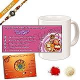 Meaning of Rakhi Mug 22246rk