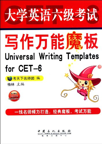 cet-universal-magic-writing-board