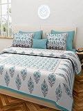 Best Home Fashion Designs Home Fashion Pillows - Suraaj Fashion 100% Cotton Printed King Size Double Review