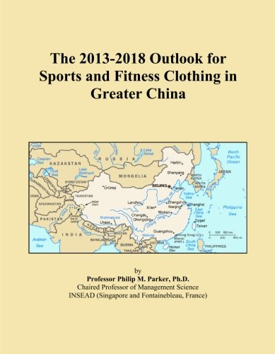 the-2013-2018-outlook-for-sports-and-fitness-clothing-in-greater-china