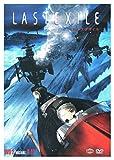 Last Exile 2 Episode 8-13 [DVD] [Region 2] (IMPORT) (Keine deutsche Version)