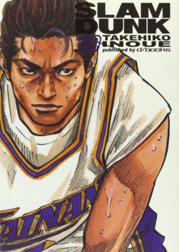 Slam Dunk: 10 por Takehiko Inoue