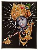 Jothi Krishna Poster (Paper, 48 cm x 37 ...