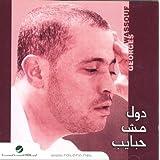 Dol Mish Habayeb [Audio CD] Georges Wassouf