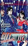 City Hunter (Nicky Larson), tome 13 - Le Retour de l'éléphant