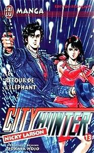 City Hunter - Nicky Larson Edition simple Tome 13