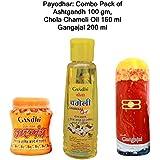 Payodhar: Combo Pack Of Kesar Chandan(Kesariya Color) Ashtagandha (Kumkum) Pack Of 100 Gm (Powder Form), Chola Chameli Oil 160 Ml And Gangajal 200 Ml For Holy And Religious Use.