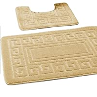 Amazon.co.uk: Brown - Bath Mats / Bathroom: Home & Kitchen