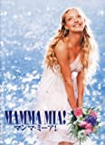 MAMMA MIA – Japanese Imported Movie Wall Poster Print - 30CM X 43CM Brand New
