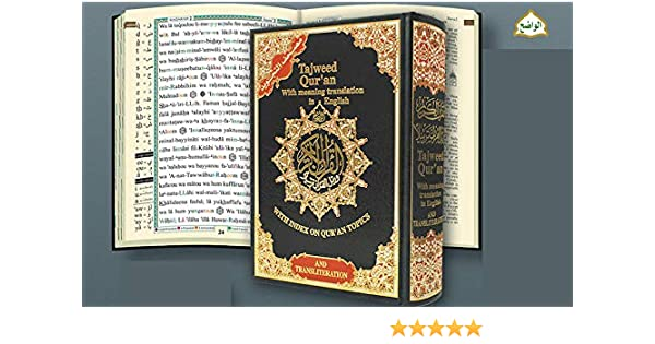 Buy The Tajweed Quran with Meaning Translation and