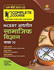 Complete Course Samajik Vigyan Class 10 (NCERT Based) for 2022 Exam