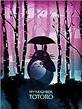 Poster 30 x 40 cm: My Neighbor Totoro von Albert Cagnef - hochwertiger Kunstdruck, Kunstposter