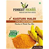 Forest Herbs 100% Natural Organic Pure Kasthuri Manjal Wild Turmeric Powder, 100Gms